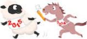 馬②.jpgのサムネイル画像