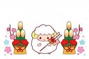 羊③.jpg