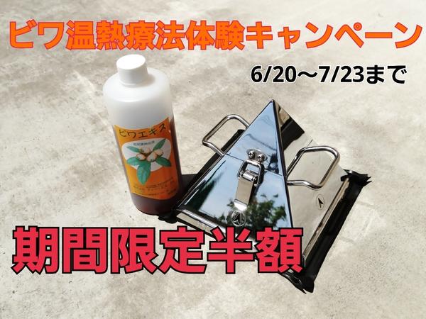 16-06-15-00-59-03-223_deco.jpgのサムネイル画像のサムネイル画像